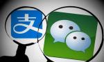 【谣言】微信支付宝锁定35万人进行病毒筛查