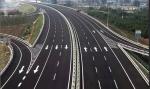 【谣言】6月16日北京多条高速公路双向封闭